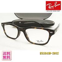 RX5345D-2012