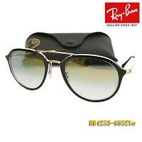 RB4253-6052Yo