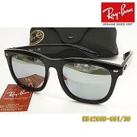 RB4262D-601/30