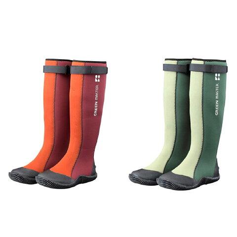 アトム グリーンマスター 2620 グリーンマスター 長靴 農業用 園芸用 造園作業 ガーデニング 防水 ラバーソール 滑り止め