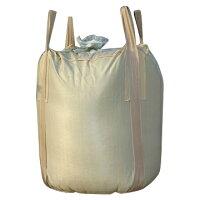 ●フレコンバック(丸型)トンバック格安!!大型土嚢