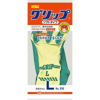 ショーワグリップ手袋【No310】お買い得10双