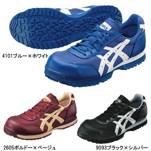 アシックス 安全靴 ウィンジョブ FIS 32L