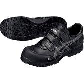【送料500円】アシックス 安全靴 FIS 52S マジックタイプ
