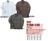 送料500円】長袖シャツ7160125M〜5L寅壱新商品