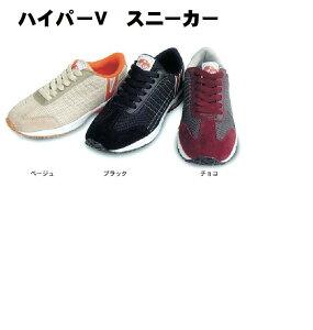 】超耐滑ソール!003 ハイパーV スニーカー☆22.5cm-29CM【送料500円】超耐滑ソール!003 ハ...