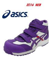 新商品!【送料500円】アシックスFIS42S安全靴FIS42Sウインジョブミドルカットマジックタイプアシックス