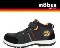 安全靴モーブスmobusマジックタイプMBS-1003安全靴スニーカーJSAA規格A種ミッドカット
