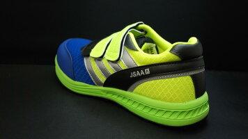 多機能安全スニーカーコーコス信岡HZ366安全靴軽量/耐滑/耐油!!24.5〜29cm30cmマジックタイプ