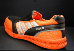 多機能安全スニーカーコーコス信岡HZ367安全靴軽量/耐滑/耐油!!24.5〜29cm30cmスリッポンタイプ
