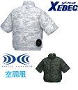 XEBEC 迷彩柄 空調服 XE 98006 ジーベック 半...