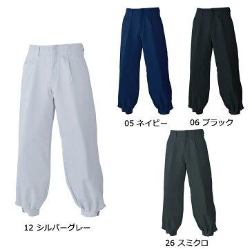 SHINMEN4777 シンメン 裏トリコットキルトニッカ M〜4L