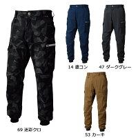 TORAICHI9334-235寅壱カーゴジョガーパンツM〜5L
