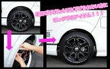 【ローダウンモール】貼るだけで車高が下がったように…!黒・パールどちらかお選びください。
