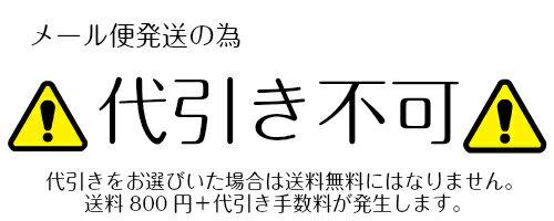 【3mパック】エアロのすき間に!プロテクターモール黒・グレー・白・パール・赤の中からお選びください。