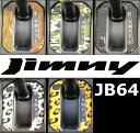新型ジムニー JB64 ATシフトレバーステッカー