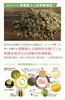 菜種粕入り特別自家製堆肥栽培