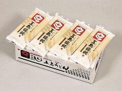 五島うどん ウドン 麺通の方より『幻のうどん』と呼ばれ、素朴ながら洗練された味を守り、1本1...