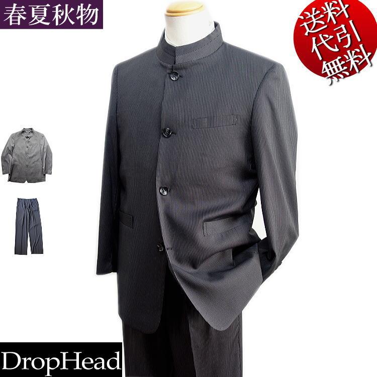 スーツ・セットアップ, スーツ 2021 DropHead 4 MLLL3Lsmtb-kkykyRCPA2791
