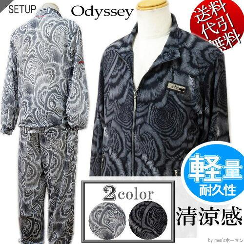 2017年春夏物新作Odyssey/オデッセイ渦巻柄 ジップアップジャケット 長袖...