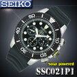 *送料無料サービス*セイコーSEIKOソーラークロノグラフダイバーズ200M防水腕時計SSC021P1【逆輸入】海外モデル【新品】