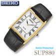 SEIKOSUP880セイコー【ソーラー】クォーツメンズ腕時計レザーベルトゴールド【逆輸入】海外モデル【新品】
