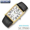 SEIKO SUP880 セイコー【ソーラー】クォーツ メンズ 腕時計 レザーベルト ゴールド【逆輸入】海外モデル【新品】