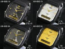 【あす楽対応】CASIOカシオAna-DigiアナデジQuartz腕時計【AW-48HE-1A】【AW-48HE-7A】【AW-48HE-8A】【AW-48HE-9A】海外モデル【メール便配送可】【新品】