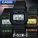 【メール便】*送料+100でメール便速達受付中*カシオ CASIO デジタル スタンダード クォーツ 腕時計【 F-91W-1】 【F-91W-3】 【F-91WG-9】【ユニセッ