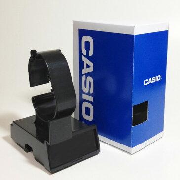 CASIO Cリング ディスプレイ台付 カシオ 汎用箱 宅配便/小型宅配便でご利用可(注)単品でのご注文はできません。カシオの腕時計と一緒にご注文下さい。