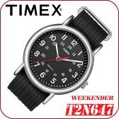 在庫有り!即納可『宅配便』で全国*送料無料*【あす楽対応】TIMEX WEEKENDER CENTRAL PARK【T2N647】FULL SIZE 38mm径 タイメックス ウィークエンダー セントラルパーク メンズ クォーツ腕時計 ナイロンベルト ブラック 並行輸入【新品】