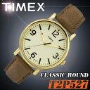 TIMEX【T2P527】CLASSIC ROUND 42mm径 タイメックス クラシック ラウンド メンズ クォーツ 腕時計 レザーベルト 茶 ゴールド×ブラウン ..