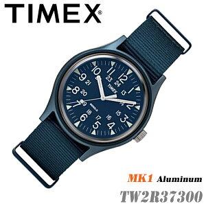 SALE!TIMEX TW2R37300 MK1 Aluminum 40mm径 タイメックス MK1 アルミニウム ネイビー メンズ/レディース/ユニセックス QUARTZ クォーツ腕時計 ナイロンベルト 並行輸入【新品】*送料無料*(北海道・沖縄は一部ご負担)