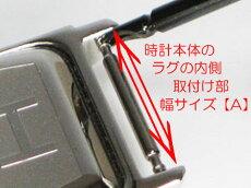 【メール便配送のみ】バネ棒2本セット【ベルト交換】【ベルト】【腕時計】ステンレス【時計】【バンド】