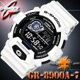【あす楽対応】CASIOカシオGショックG-SHOCK【タフソーラー】腕時計GR-8900A-7白ホワイト【国内GW-8900A-7JFの電波受信機能無し】海外モデル【新品】