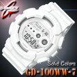 【あす楽対応】CASIOカシオG-SHOCKGショック腕時計GD-100WW-7【SolidColors】ソリッドカラーズ白ホワイト【国内GD-100WW-7JFと同型】海外モデル【新品】