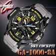 【あす楽対応】CASIOカシオG-SHOCKGショック腕時計GA-1000-8ASKYCOCKPITスカイコックピット【国内GA-1000-8AJF流通限定モデルと同型】海外モデル【新品】