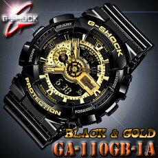 【あす楽対応】カシオCASIOGショックG-SHOCK腕時計GA-110GB-1A黒×金【Black×GoldSeries】高輝度LEDライト【国内GA-110GB-1AJFと同型】海外モデル【新品】
