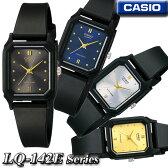 CASIO LQ-142E Series【LQ-142E-1A】ブラック【LQ-142E-2A】ブルー【LQ-142E-7A】シルバー【LQ-142E-9A】ゴールドカシオ スタンダード アナログ クォーツ レディース 腕時計*送料無料* Standard Analog Quartz 海外モデル【新品一年保証】