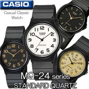 *送料無料*カシオ CASIO スタンダード アナログ クォーツ MQ-24 腕時計 MQ-2…