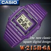 在庫有り!即納可『宅配便』で全国*送料無料*【あす楽対応】CASIO W-215H-6A カシオ デジタル STANDARD DIGITAL クォーツ 腕時計 紫 パープル 海外モデル【新品】