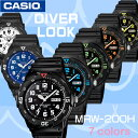 CASIO MRW-200H Series DIVERLOOK カシオ...