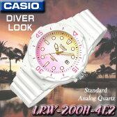 在庫有り!即納可【あす楽対応】CASIO LRW-200H-4E2 カシオ STANDARD ANALOG QUARTZ スタンダード アナログ クォーツ レディース DIVER LOOK 腕時計【10気圧防水】海外モデル【新品】