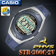 CASIOSTR-300C-2VカシオPHYSフィズデジタル腕時計スポーツウォッチ青ネイビー×シルバー【国内STR-300J-2AJFと類似色同型】海外モデル【新品】『宅配便』で全国*送料無料*