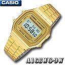 CASIO A168WG-9W STANDARD DIGITAL カシオ スタンダード デジタル【ELバックライト搭載】クォーツ 腕時計 金【ゴールド】A-168WG-9 海外モデル【新品】