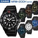 CASIO MRW-200H Series DIVERLOO...