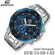 CASIOEDIFICEEFR-554D-1A2カシオエディフィスクォーツクロノグラフメンズ腕時計【10気圧防水】海外モデル【新品】