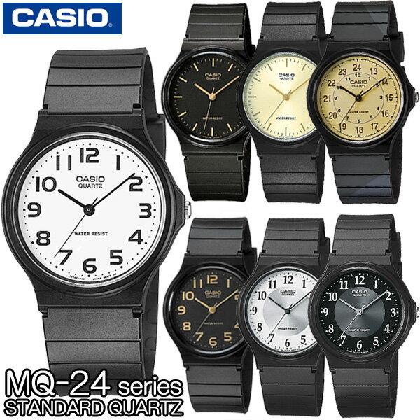 腕時計, 男女兼用腕時計 CASIO MQ-24 Series Standard Analog Quartz MQ-24-1B2MQ-24-7B2MQ-24-1EMQ -24-9EMQ-24-1B3MQ-24-7B3MQ-2 4-9B
