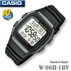 CASIO W-96H-1BV Standard Digital カシオ クォーツ メンズ デジタル 腕時計 電池寿命約10年 海外モデル【新品】*送料無料*