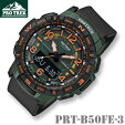 CASIOPRT-B50FE-3PROTREKカシオプロトレックメンズ腕時計【国内PRT-B50FE-3JRと同型】海外モデル【新品】*送料無料*(北海道・沖縄は一部ご負担)